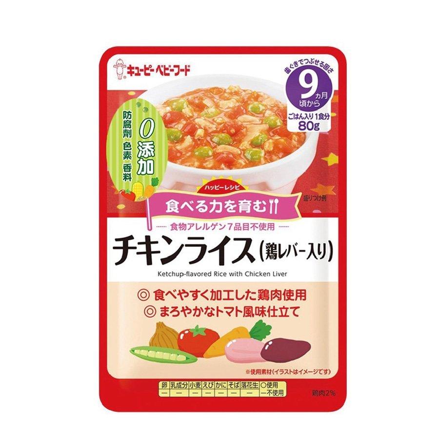 日本 KEWPIE 丘比 HA-18 隨行包 蔬菜雞肝粥 80g (9個月以上適用) 副食品 /  即食包 /  離乳食