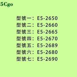 5Cgo【代購七天交貨】E5-2650 2660 2665 2670 2680 2689 2690 CPU C2 V2配X79