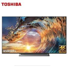 本月特價1台*日本設計【東芝】50吋 4K安卓聯網液晶電視《50U7900VS》六真色pro廣色域三規無線鏡射全機3年保固