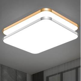 吸頂燈 LED長方形遙控大氣客廳燈具現代簡約臥室燈陽臺燈餐廳燈飾【全館免運】