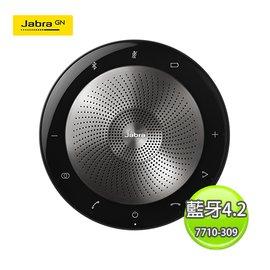 Jabra Speak 710 MS 會議電話揚聲器(單顆).2顆可一鍵無線連結.Hi-Fi體驗 7710-309