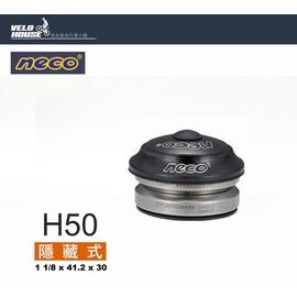 ★ 飛輪單車★  neco H50 隱藏式車頭碗組 培林結構28.6*41.2*30mm[04008493]
