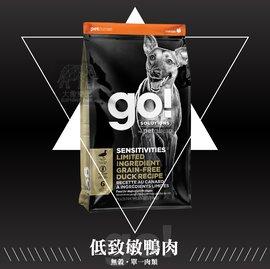 (go)低致敏鴨肉。無穀全犬糧。3.5磅 #大象樂園