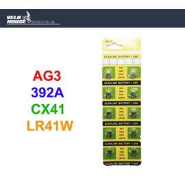 ★ 飛輪單車★  AG3/ LR41W/ AG3/ 392A/ CX41 鈕扣電池/ 環保電池/ 水銀電池(1顆)[05300341]