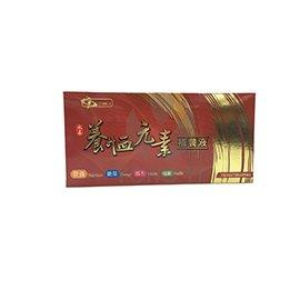 養恤元素補養液  15ml*10瓶/ 盒 葉酸 維生素B12 大棗萃取液