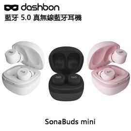 Dashbon 達信邦 SonaBuds mini 藍牙 5.0 真無線耳機 公司貨一年保固 公司貨保固