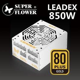 Super Flower 振華 LEADEX 金牌 850W 80+ 電源供應器 SF-850F14MG