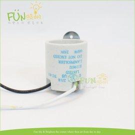 [FUN照明] E27燈頭 瓷燈頭 附線 陶瓷燈頭 L字鐵片底座 適用於一般 E27螺旋 麗晶 燈管 LED 燈泡