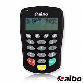 aibo 銀行公會安全認證 金融保鑣 二代確認型晶片讀卡機
