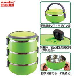 【秦博士】三層隔熱餐盒(馬卡龍便當)SMC2143-304 ~ 另有二層款