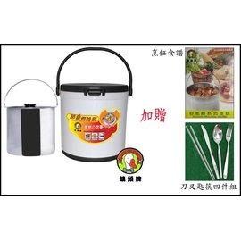 CI-5000C鵝頭牌節能燜燒鍋5公升(優惠期間加贈刀叉筷匙四件組以及食譜一本) ~台灣製造 悶燒鍋~另有5公升款CI-5000C.