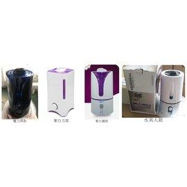 4公升精油霧化生氧機 4L 超音波加濕器 雙噴嘴出霧 風扇噴霧器 霧化機 空氣淨化 保濕保養 多功能 超音波 水氧機