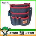 [晉茂五金] MARVEL 日本製造 專業工具袋 MDP-96 請先詢問價格和庫存