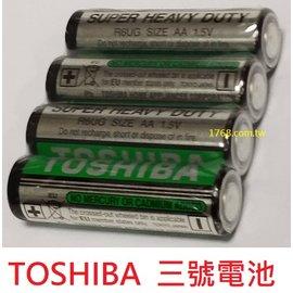 【1768購物網】東芝 3號電池(AA) 一次4顆(三號碳鋅電池) TOSHIBA