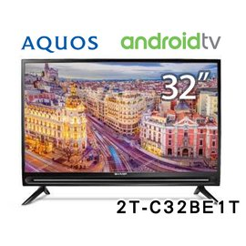 SHARP 夏普 AQUOS androidtv 32吋液晶電視 液晶顯示器 2T-C32BE1T ( 2020新款上市 )