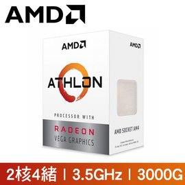 AMD Athlon 3000G 中央處理器