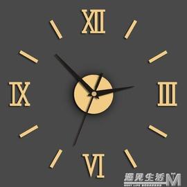 創意掛鐘羅馬數字鐘表藝術掛表石英鐘時尚客廳超靜音黏貼牆鐘時鐘 ?光森林