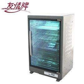 【楓葉館】PF-6374 友情牌 101公升紫外線 (內、外皆為不銹鋼) 烘碗機(四層)PF-6374