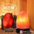 【鹽夢工場】精選鹽燈兩入組(玫瑰2-4kg 富貴紅2-4kg)