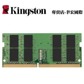 KVR26S19D8/ 32 Kingston 金士頓 32GB DDR4 2666 NB筆電型記憶體 32G