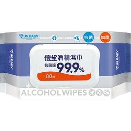 【優生USBOBY】酒精濕紙巾80抽(超厚型)