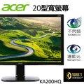 【hd數位3c】ACER KA200HQ(1A/5ms/TN/無喇叭/1366*768 16:9)低藍光.不閃屏