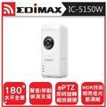 【EDIMAX 訊舟】IC-5150W 全景式魚眼無線網路攝影機/ 全景大視野/ 防護無死角