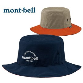 【mont-bell 日本】Reversible 雙面圓盤帽 防曬帽 大盤帽 深海軍藍 (1118515)