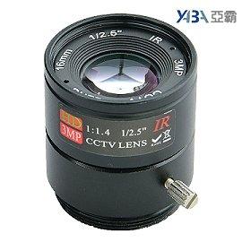 300萬畫素 固定光圈16mm IR純金屬鏡頭 標準型監視器攝影機 3MP CCTV監視器鏡頭 CS Mount CS鏡頭 CS接口攝像機(...