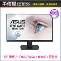 《平價屋3C》全新 ASUS 華碩 VA27EHE 27吋 HDMI IPS 螢幕 LED螢幕 電腦螢幕 液晶螢幕 不閃