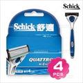 schick舒適牌-創4紀男士刮鬍刀片(4刀片不含刀架)[73433]
