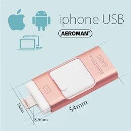 iPhone 口袋 隨身碟 手機隨身碟 相機 相簿 OTG 蘋果 硬碟 apple 隨身硬碟 64g 128g 256g(990元)