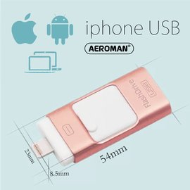 iPhone 口袋 隨身碟 手機隨身碟 相機 相簿 OTG 蘋果 硬碟 apple 隨身硬碟 64g 128g 256g(599元)