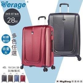 Verage 維麗杰 行李箱 28吋 皇家英倫系列 旅行箱 349-8728 得意時袋