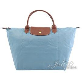 【全新現貨 優惠中】茱麗葉精品 Longchamp Le Pliage 折疊短揹帶肩提包.水藍 M #1623現金價$2, 280