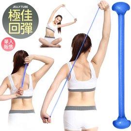 一字款QQ果凍拉力繩D191-1132果凍繩彈力繩.拉力帶拉力器.彈力帶拉繩拉筋帶瑜珈帶.伸展Jelly Tube阻力繩阻力帶體操運動健身器材推薦哪裡買