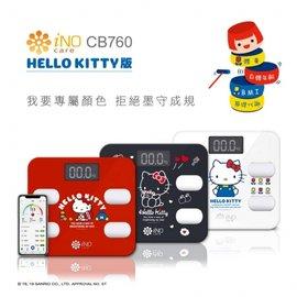 iNO CB760 藍牙體重計 Hello Kitty (紅)