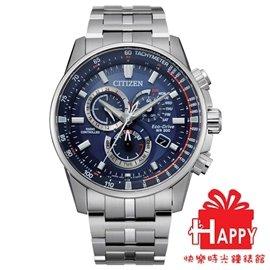 CITIZEN 星辰 Eco-Drive 新上市帥氣簡約電波光動能萬年曆腕錶 CB5880-54L 銀x藍