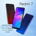 全新原廠正品 Xiaomi 紅米 7 平價紅米入門手機(3500元)