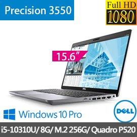 (商用)Dell Precision 3550行動工作站(i5-10310U/ 8G/ 256G SSD/ P520/ W10)