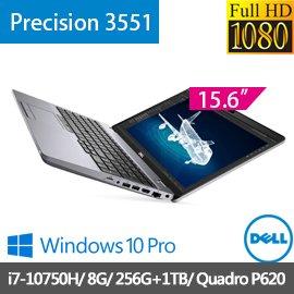(商用)Dell Precision 3551行動工作站(i7-10750H/ 8G/ 256G SSD+1TB SATA/ P620/ W10)