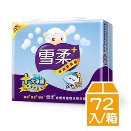 正隆 雪柔抽取式衛生紙(100抽x72包/ 箱)