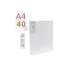 巨匠文具--5324-1--[40入]布紋資料簿(霧面透明白)--/ (2)條碼:4712922052079