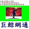 AOC 24型 24G2E5 lcd 75HZ 電競螢幕顯示器