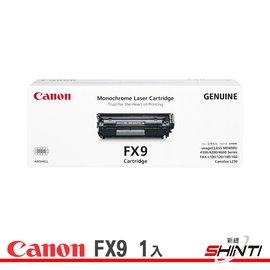 CANON FX-9 FX9 原廠黑色碳粉匣 適用L140/ L160/ L230/ MF4000 series