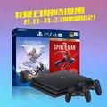 【夏日限時優惠】PS4 Pro 專業版 主機 1TB 同捆機(蜘蛛人年度版+地平線完全版)+共2入Pro手把【GAME休閒館】