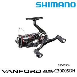 漁拓釣具 SHIMANO 20 VANFORD C3000SDH [紡車捲線器]|PChome商店街:台灣 NO.1 網路開店平台