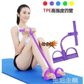 拉力器 多功能腳蹬拉力器神器腳踏仰臥起坐肚子家用健身拉力繩 潮流前線