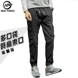 【NEW FORCE】百搭多口袋九分束口工作褲-黑色