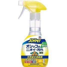 【JPGO日本購】日本製 JOYPET 寵物專用 綠茶消臭成份 消臭清潔噴霧 270ml   # 143